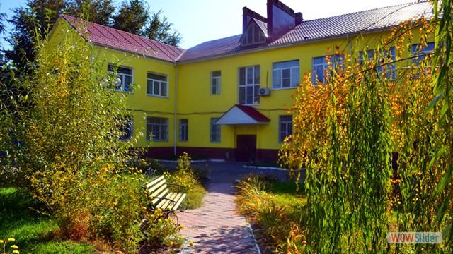 Здание реабилитационного центра